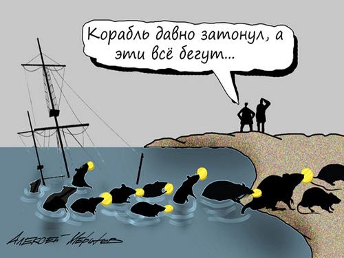 Госдума «порезала» депутатские пенсии законом