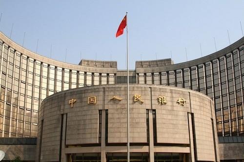 Китайским банкам поручено отказывать всовершении сделок поприобретению иностранных активов, если инвестор подозревается введении незаконной деятельности