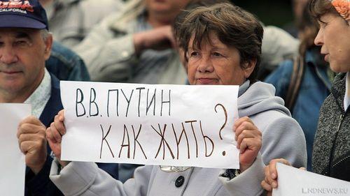 Будет ли принят закон об увеличении пенсионного возраста в России в 2018/2019 году
