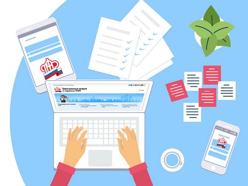 Число пользователей личного кабинета на сайте ПФР превысило миллион человек в месяц