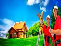 внесение-изменений-в-государственный-кадастр-недвижимости2
