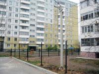 переуступка-прав-собственности-на-квартиру-в-новостройке1