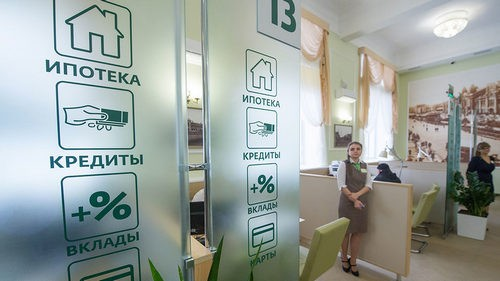 Ипотека для пенсионеров в Сбербанке: процентная ставка