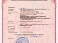 Как можно получить кадастровый паспорт через Госуслуги