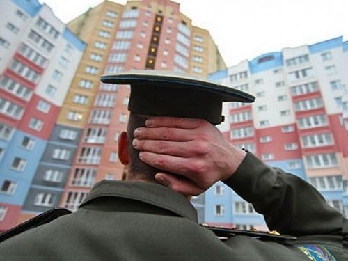 Как пользоваться военной ипотекой? - Фото 2