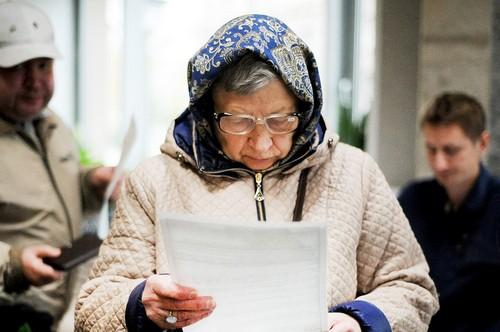 Льготы пенсионерам в Москве по налогам