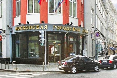 КПРФ предложила увеличить расходы бюджета Москвы на соцсферу