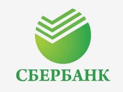 Кредит наличными для неработающих пенсионеров в Сбербанке: условия