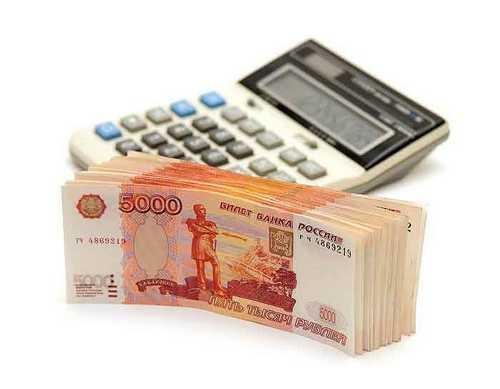 Сбербанк кредит для пенсионеров отзывы