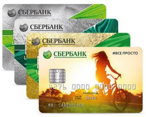 Сбербанк кредитные карты