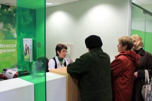 Кредит работающим пенсионерам в Сбербанке