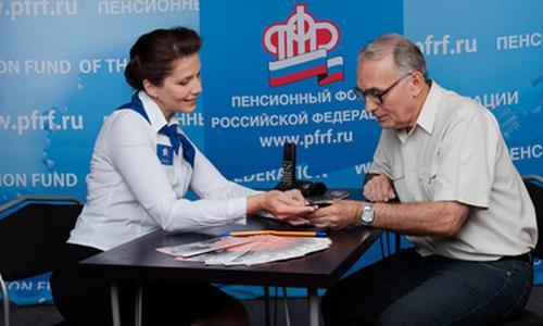 Пенсионный возраст в России для мужчин и женщин: последние новости