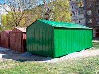 как-приватизировать-гараж-в-ГСК1