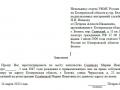 Особенности прописки через МФЦ (регистрации)