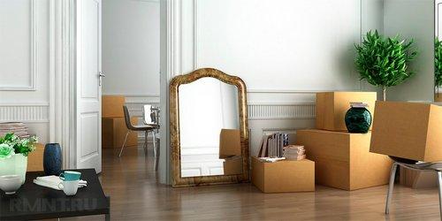 Подготовка к переезду: 10 советов