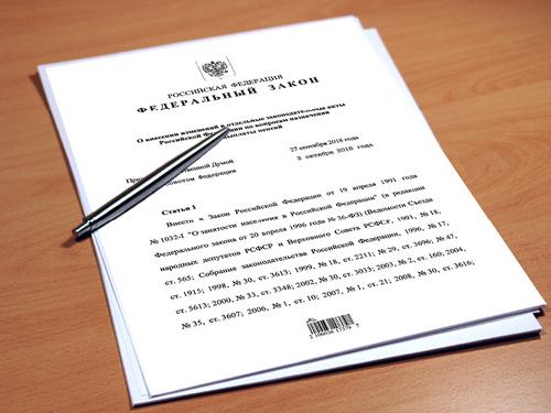 Россиян автоматически подпишут на удержание пенсионных взносов из зарплаты