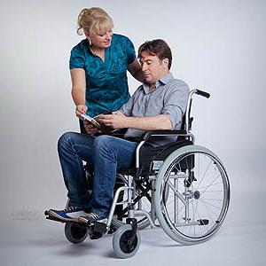 Государственная пенсия по инвалидности