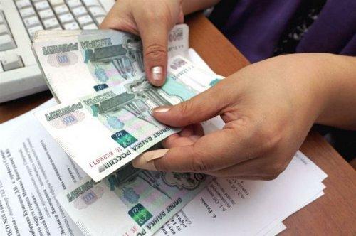 Минимальная пенсия в Алтайском крае