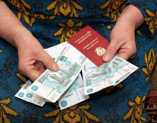 Размер пенсии в Чите и Забайкалье в 2017 году