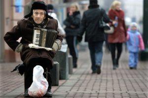 Минимальная пенсия в Кировской области