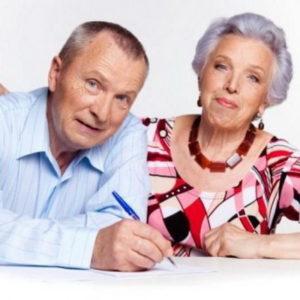 Минимальный размер страховой пенсии по старости в 2016 году