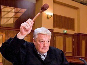 Пенсии у судей в России
