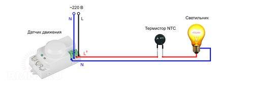 Подключение датчика движения к лампочке через термистор