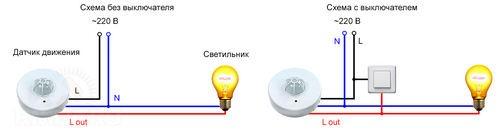 Схема подключения датчика движения к лампочке
