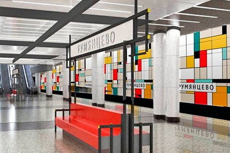 В Москве открылась станция метро «Румянцево»
