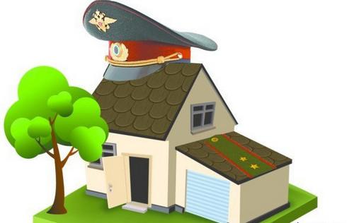 Военная ипотека в Краснодаре: описание программы