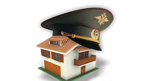 Военная ипотека в Санкт-Петербурге: описание программы