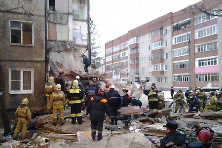 Взрыв бытового газа в Ярославле унес жизни 7 человек