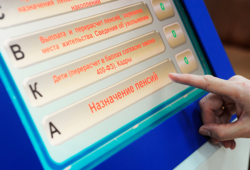 По мнению 61% россиян, на «заслуженном отдыхе» придется вкалывать