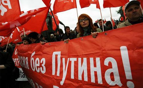 Пенсионная реформа, прикончила «крымскую мобилизацию» Путина