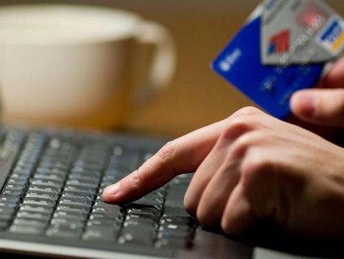 Как заплатить земельный налог, через интернет?