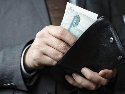Новые правила по зарплате в 2020 году
