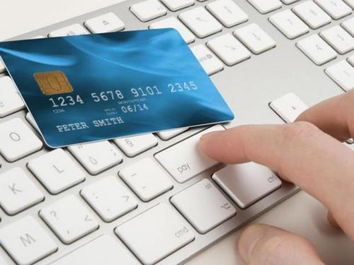 Оплата ЖКХ через интернет