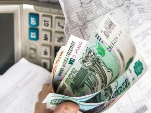 Плата за управление многоквартирным домом