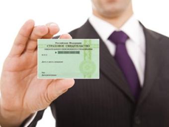 Что могут сделать мошенники, зная номер СНИЛС?