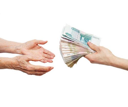 Как забрать пенсионные накопления досрочно?