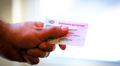 Оплатить госпошлину за водительское удостоверение, через Госуслуги