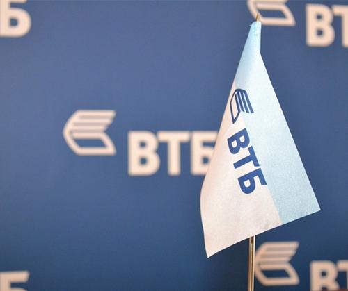 Как перевести пенсионные накопления в ВТБ
