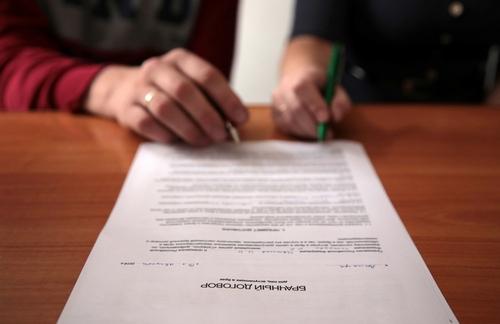 Брачный договор супругов, образец