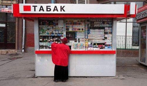 Лицензия, на продажу, табачных изделий