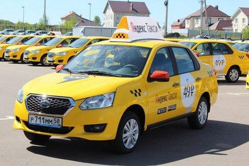 Проверить действие лицензии, на такси