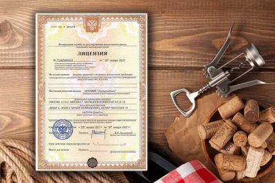 Стоимость лицензии, на алкоголь