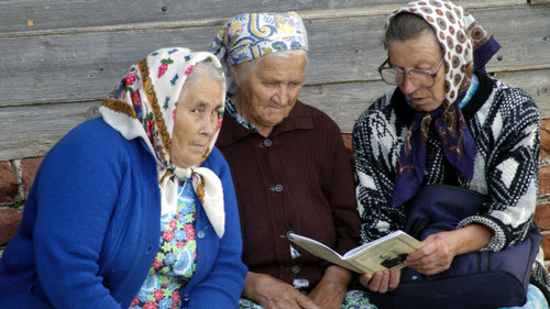 Пенсионный возраст, для женщин