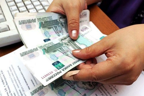 Фиксированная выплата, к страховой пенсии