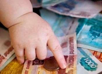 Выплаты и размер социальной пенсии, по потере кормильца