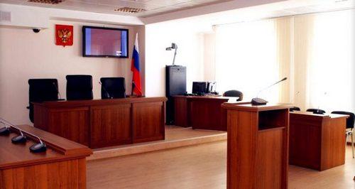 Ознакомления с делом в арбитражном суде